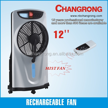12'' rechargeable water spary fan misting fan