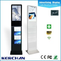 21.5 inch shopping mall lcd touch screen advertising tv display floor stand for malls with brochure holder