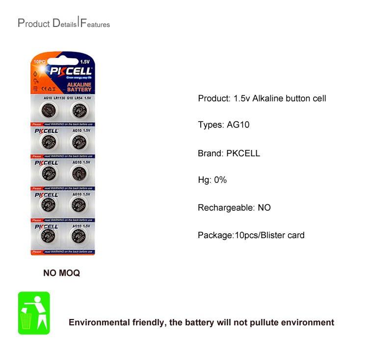 0% Hg Pb PKCELL 온라인 상점 AG10 LR54 LR1130 버튼 셀 배터리
