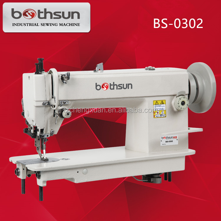 BS-0302 TOP AND BOTTOM FEED WALKING FOOT INDUSTRIAL SEWING MACHINE 0302 FOR MEDIUM AND HEAVY MATERIAL