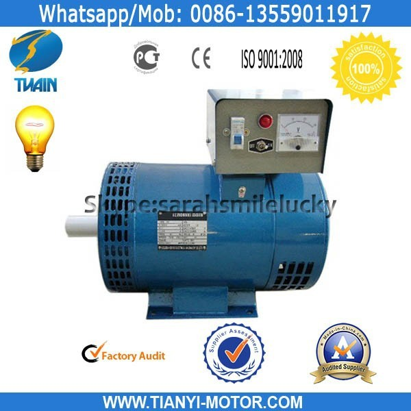 ST 1-24KW Electric Dynamo Small