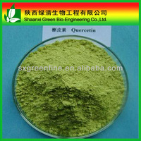 High purity Quercetin 95% 117-39-5