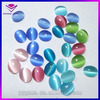 synthetic cat eye stone loose gemstone cabochons oval shape glass stones for jewelry