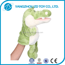 high quality fashion new style wild animal best plush toys