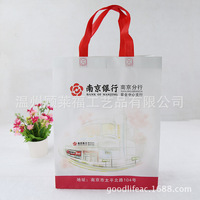 Eco-friendly compression hand bank promotion bag