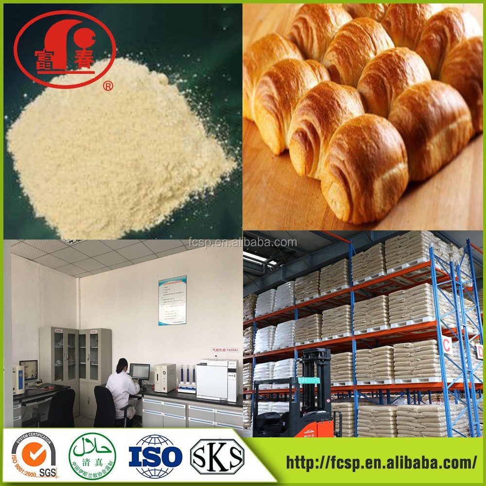 2016 Best selling span 60/sorbitan monostearate from china