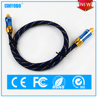 2015 New factory can be customized digital optical audio cable