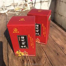 China sale OEM quality soft crease box packaging tea