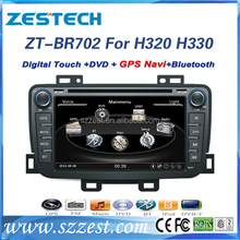 Sale Hot 7inch <strong>car</strong> GPS Player Stereo Navigation Radio Audio BT Steering Wheel Control, for Brilliance H320 <strong>Car</strong> <strong>DVD</strong>/