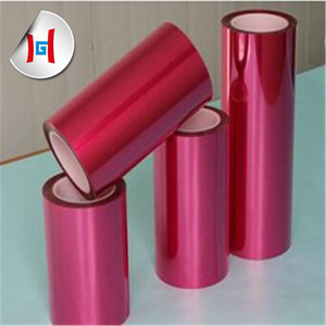 two sides coated silicone release film PE PET BOPP release film