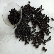 Coal based pellet activated carbon for Gas treatment