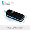 Fast Charger Mobile Phone Accessories Wholesale Car Charger