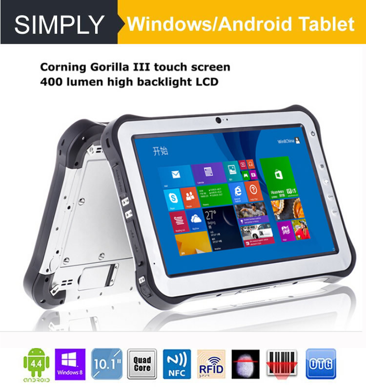 Simply T8 ip67 rugged tablet pc windows 10 with 2+5MP 2+32GB intel-baytrial Z3735F 1.33-1.86gHz gsm wcdma lte 13.56mHz docking