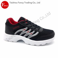 Competitive Price New Arrival 2016 High Quality Fancy Running Shoes