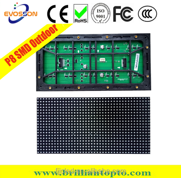 NEW P8 SMD 3in1 Outdoor led display module (320*160mm)