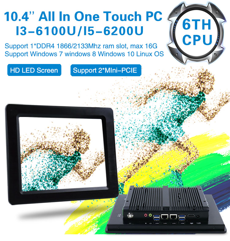 Industrial grade Intel Skylake i3 6100U fanless touch screen mini pc all in one barebone i5