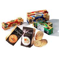 Buy Latus Brown Sugar Caramelised Biscuit in China on Alibaba.com