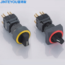2 /3 Position Plastic Selector Switch With Led illuminated