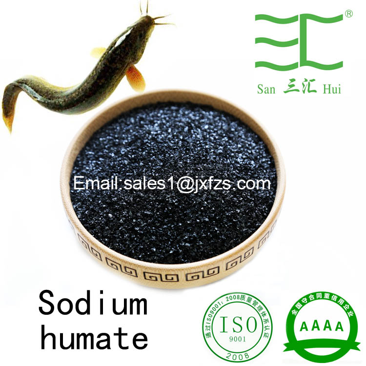 sodium humate 70%60%50% humic acid for aquatic feed agriculture,animal husbandry.