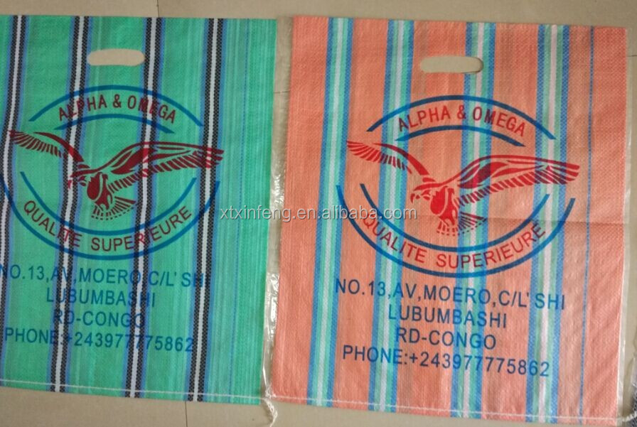 25kg 50kg 100kg laminated woven pp bags with offset print for grain rice