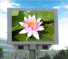 Flexible system reasonable price outdoor full colour p8 led video wall