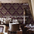2018 new design 3d wallpaper catalogue