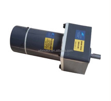 Worm gear dc small pmdc motor