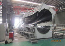 FRP mold, Vacuum Infusion Mold, Customized FRP profucts; Lage scale wind blade mold