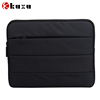 China factory direct soft neoprene laptop sleeve with silkscreen logo