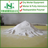 Building grade vae powder for coating with competitive price