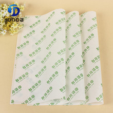 Hot sale best quality greaseproof Burger custom logo printed Wrapping Paper