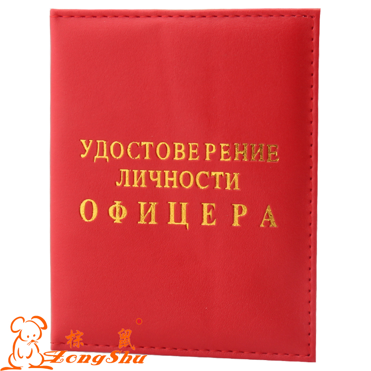 Russian pu leather card holder wallet employee's atm card cover