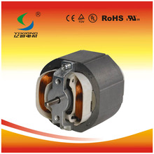 High quanlity single phase ac motor