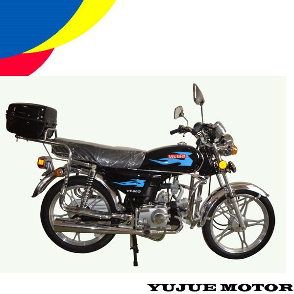 Very cheap single-cylinder small engine motor bike 110cc