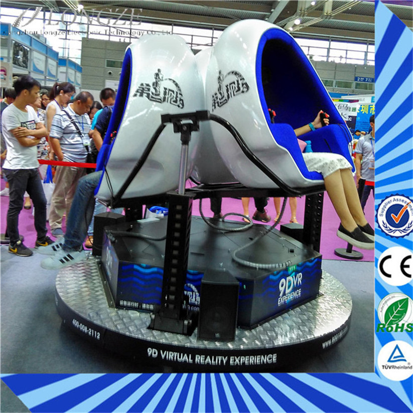 indoor amusement park rides 9d virtual reality equipment