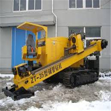 crawler-type Trenchless horizontal direct drill / pipe laying machinery / HDD drill rig