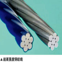 blue strand wire rope