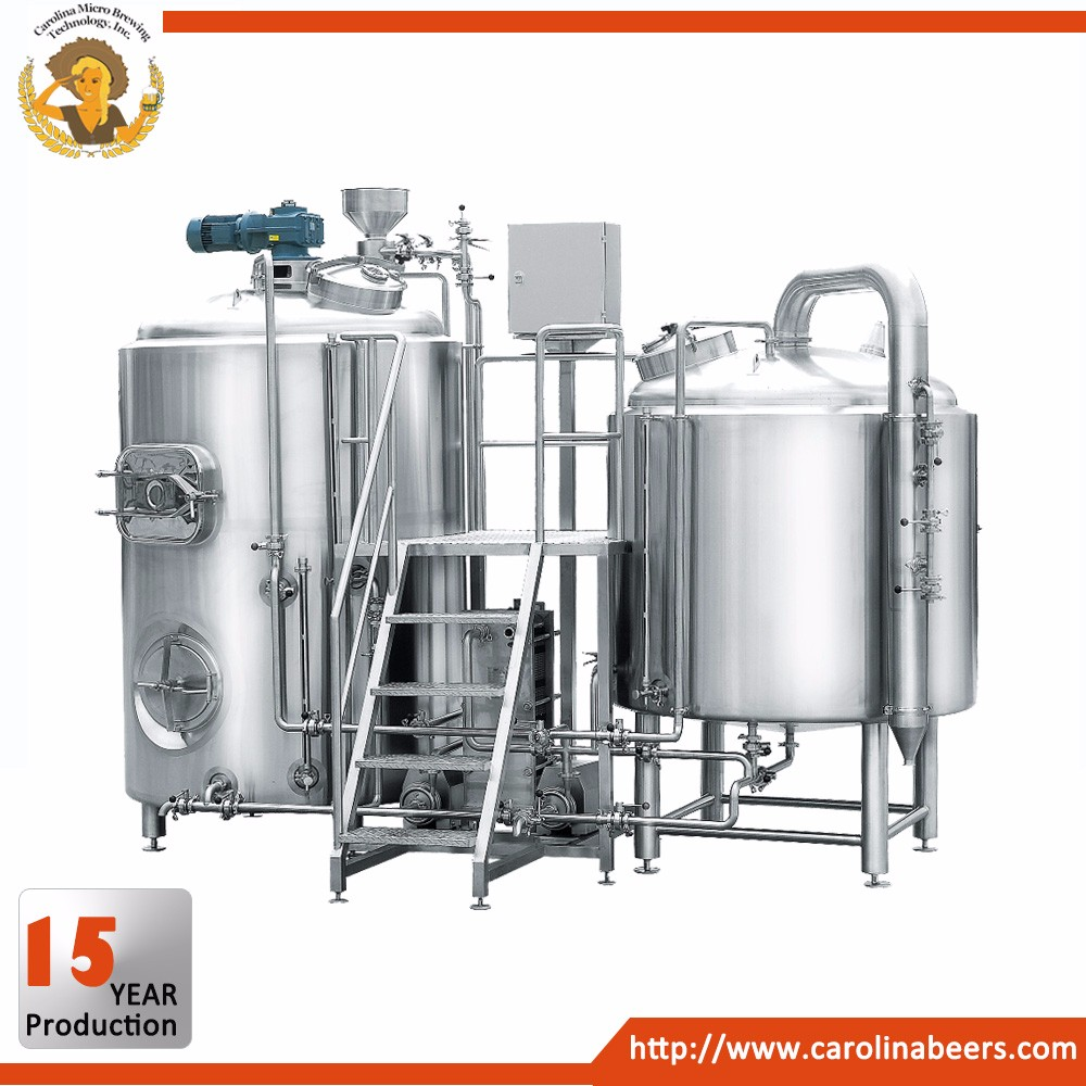 Competitive price brew kettle 300 litre