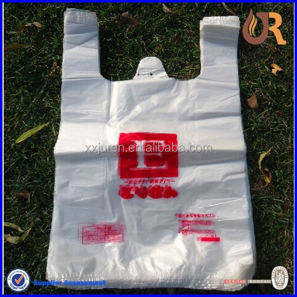 Supermarket T Shirt Plastic Packaging Bags Flexible