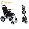 CE FDA ISO9001 ISO13485 certificate 23KG net weight of electric wheelchair small electric wheelchair in dubai
