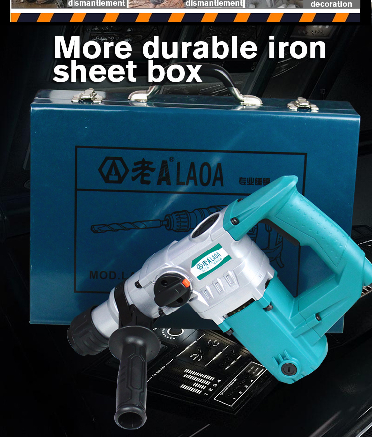 LAOA Professional 26MM electric hammer drill Dual-used electric pick