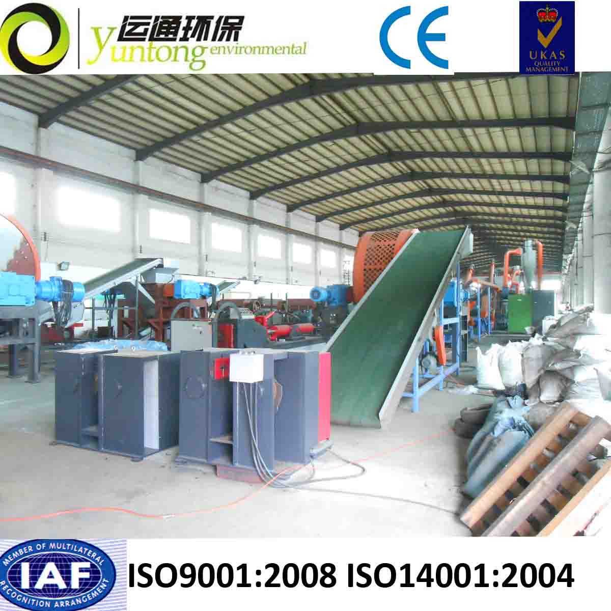 Used Motorcycle Tire Rubber Recycling Machine With CE and ISO