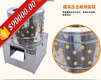 Quality rubber Stainless steel stainless steel poultry hair plucking machine