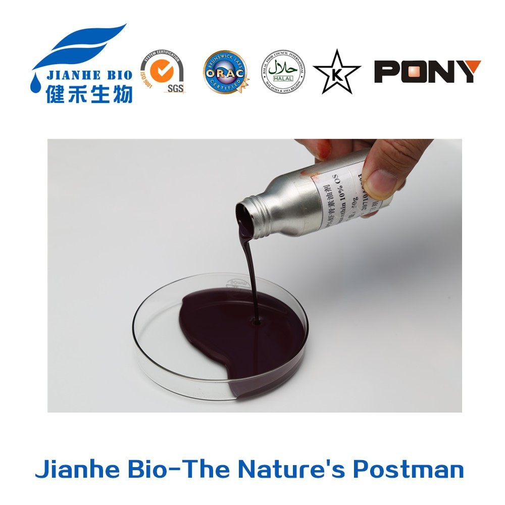 5% 10% natural astaxanthin CWS powder water soluble astaxanthin powder 1%-96% Haematococcus pluvialis oil 5% 10%