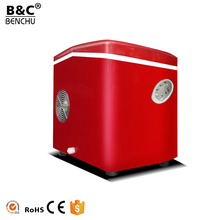 New Design Portable Mini Commercial Ice Maker, Household bullet round mini ice make for Home Use