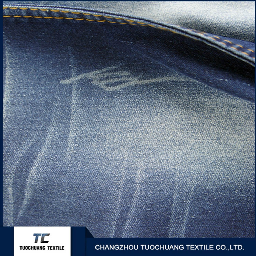 13oz yard dyed cotton denim jeans fabric manufacturers