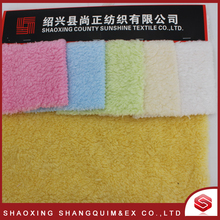 Plain sherpa fleece fabric,100% polyester high quality weft two side plain dying fabric