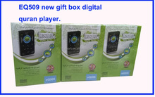 EQ509 al quran digital player with tafseer for muslims