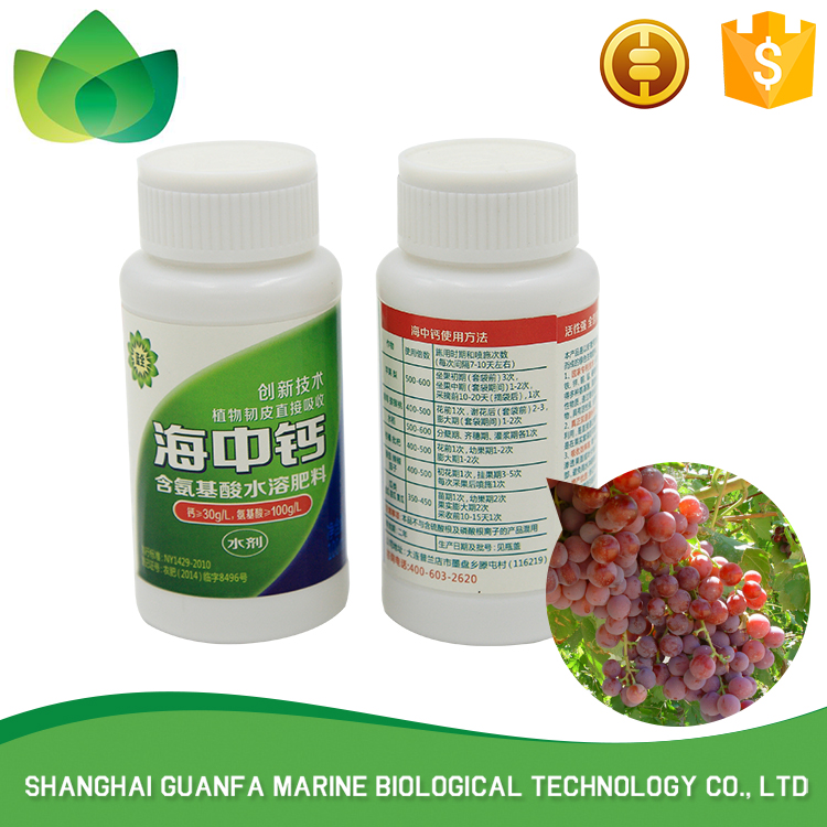 Environmental protection non-toxic no side effects fecund liquid calcium fertilizer
