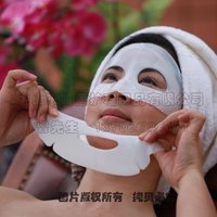 SGS Face Mask Milk Whitening Crystal Facial Mask Face & Body Mask